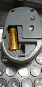マウスの電池