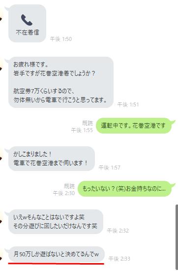 英語を話せると