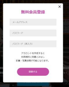 SNSサイト