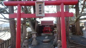 緑風荘 稲荷神社