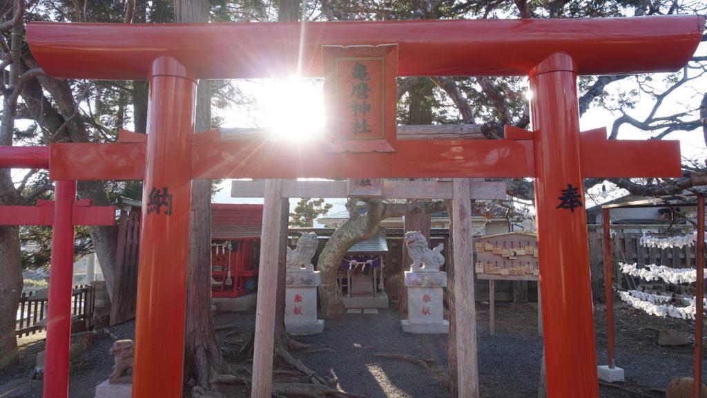 緑風荘 亀麿神社