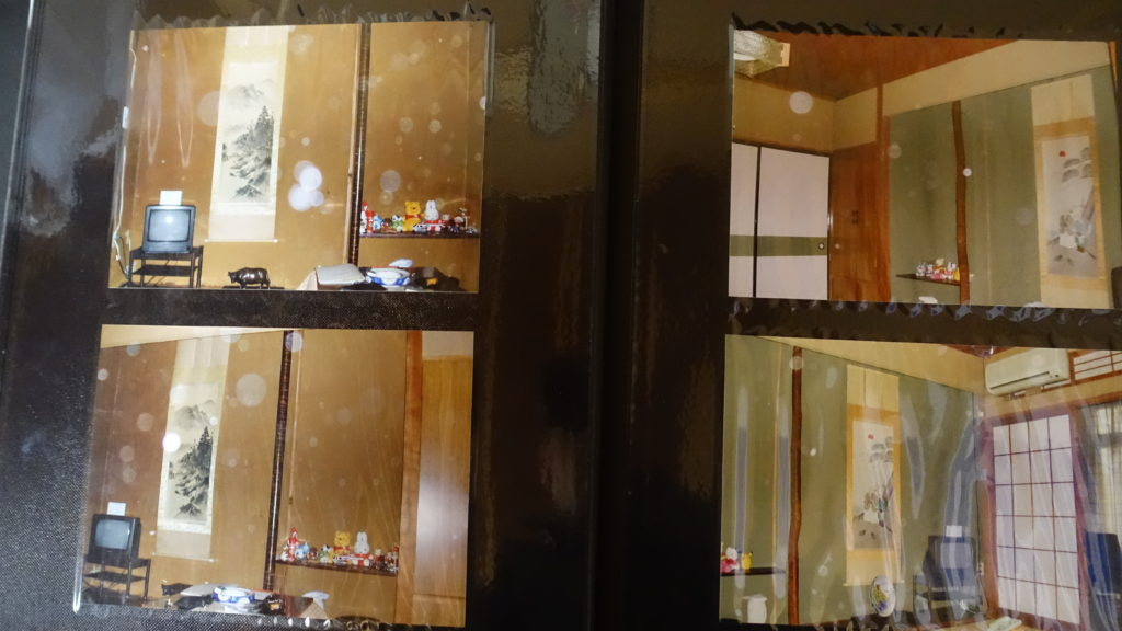 緑風荘のオーブ